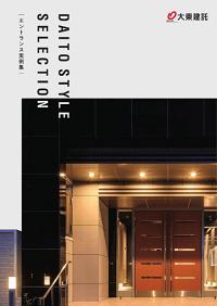 catalog12